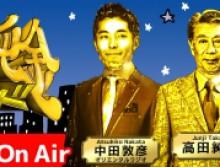 中京テレビ 『PS純金』 の取材がありました!