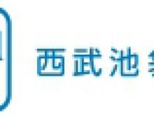 9月4日から「西武池袋本店」にて『ことほぎふゎとろ』と『潤いばうむ』を販売します。