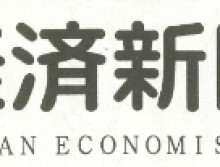11月9日発行の「中部経済新聞」で『潤いばうむ』が掲載されました。
