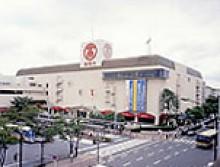 11月21日から「髙島屋 港南台店」にて『潤いばうむ』を販売します。